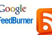 FeedBurner : comment publier automatiquement sur Twitter ?