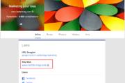 Google Plus (Google+) : le réseau social de Google