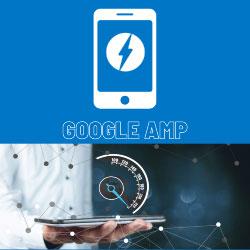 Dossier Google AMP