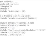Tutoriel Wordpress : Fichiers .htaccess et robots.txt