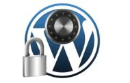 Alerte sécurité : Wordpress vulnérabilité XSS